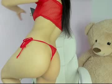 cute_kerina chaturbate webcam record