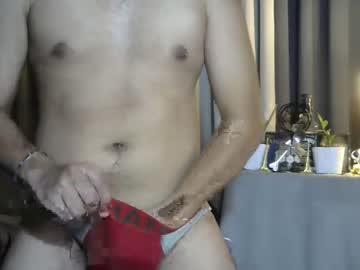 hotdominantmasterx public webcam from Chaturbate