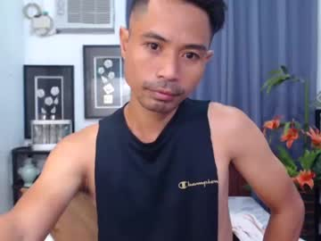 aceforbedtime record webcam video from Chaturbate
