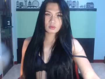wildsexmigzel private from Chaturbate.com