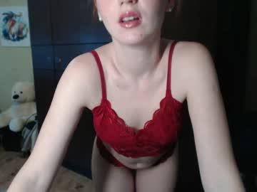 _sweet_dream_ webcam record