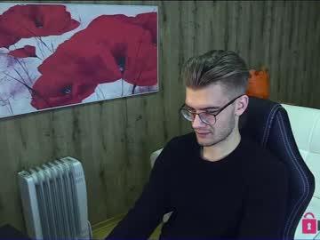 adam_zander record video with dildo
