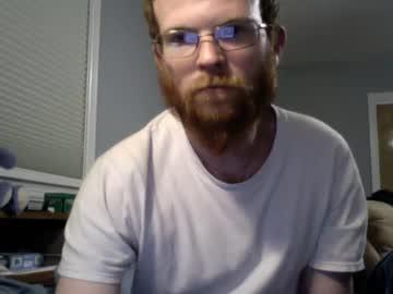 ginger_bread_man123 public show video