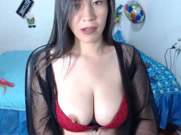 karina_pretty private show