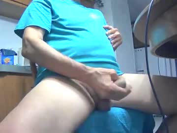 nautynow private show from Chaturbate