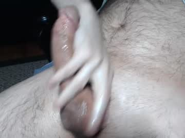 easybeef55 record private XXX video from Chaturbate