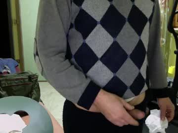 motsumato chaturbate video