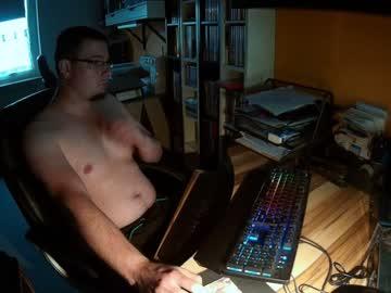 harumon85 public webcam