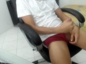 andrewsking private webcam