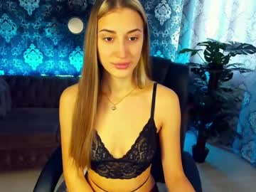 sellinme record private show from Chaturbate