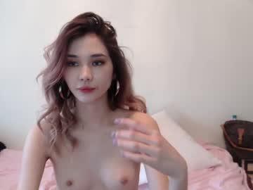 ayurii webcam video from Chaturbate.com
