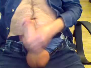 belbicuriouscock video with toys