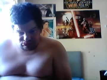 wanklover43 record private show