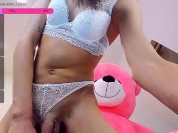 nessa_m premium show video from Chaturbate.com
