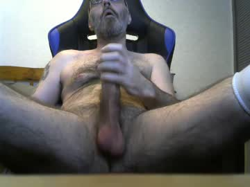 bulllgod record public webcam