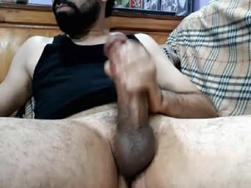 iconebestcock record private show