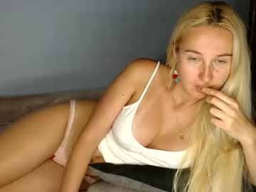 yourhotdream1 private show from Chaturbate