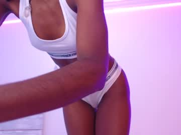 amatiistur private show from Chaturbate