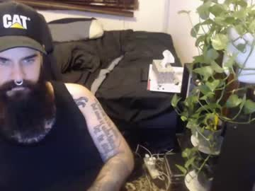 dead_bull show with toys from Chaturbate.com