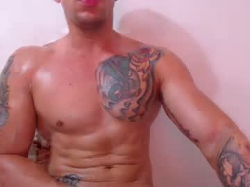 colombian_monster_cock chaturbate xxx record