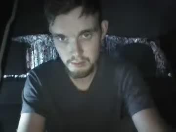 bayareadriven chaturbate webcam record