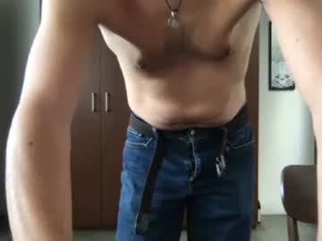 alanan88 public webcam from Chaturbate.com