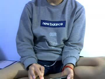 nole_china private webcam