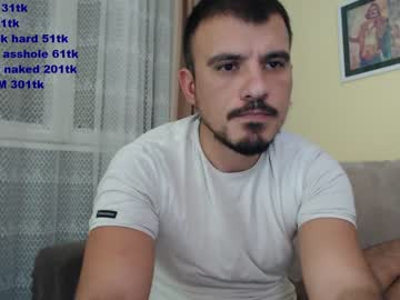 officeman7 public show video from Chaturbate