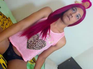 sophia_perez record public webcam