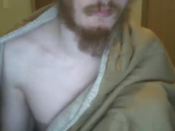 ericdav012 private show from Chaturbate.com