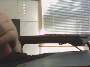 0110arto record private webcam