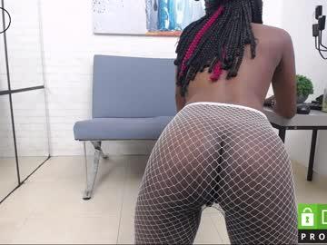 briana_wells_ chaturbate nude record