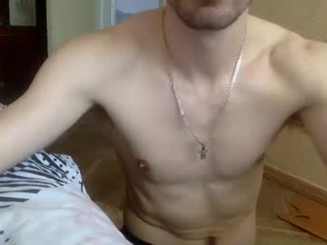 masterofmix3131 private show from Chaturbate.com