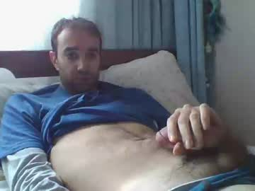 iwalkinthedark record private from Chaturbate