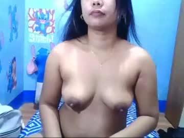 amazingass4u webcam record