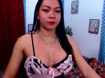 seducesants123 webcam show from Chaturbate
