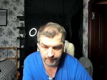 shuriamon chaturbate blowjob show