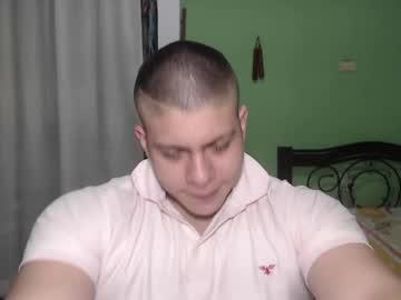 marck_lanz webcam video