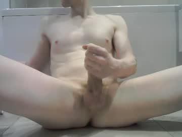sunupmoon webcam
