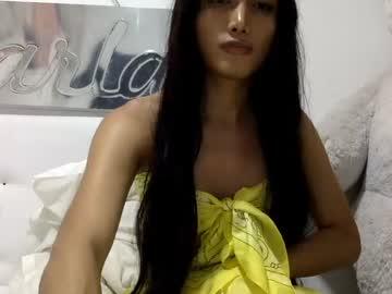 karlagirlfox video