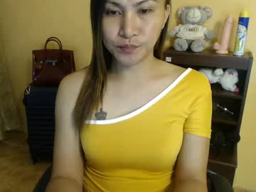 asiantslover4uxxx record private from Chaturbate.com