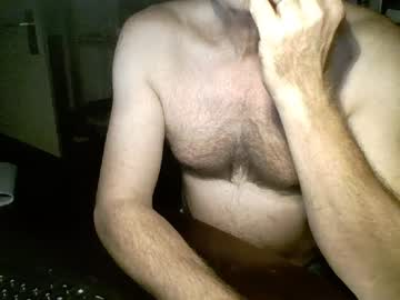 bite91france record public show video from Chaturbate