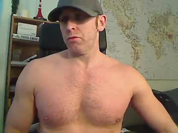 camdudeshowoff video with dildo