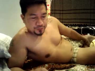 asianstudxx chaturbate video with toys