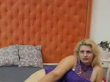 ladycory record public webcam video