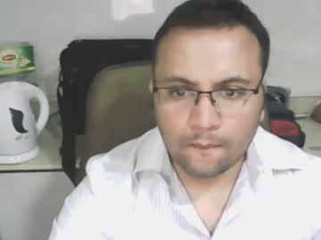 anujra3 record video