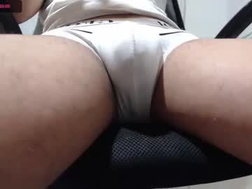 edwarbigcock chaturbate private XXX video