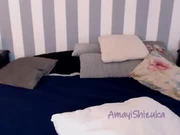 amayishizuka_ webcam show from Chaturbate