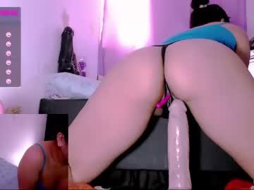 sexymichela_1 record blowjob video from Chaturbate.com