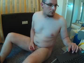 harumon85 chaturbate public webcam video